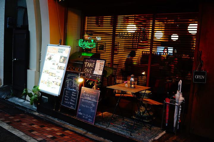 wapio hawaiian restaurant nakameguro