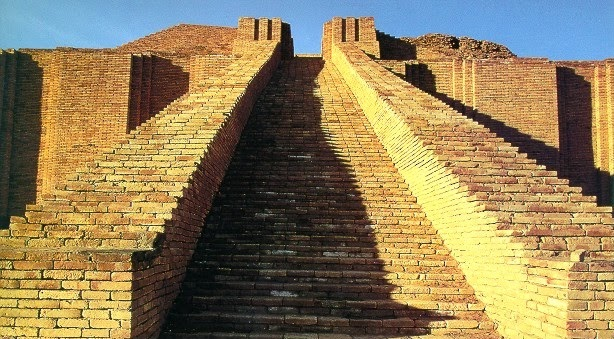 Resultado de imagem para piramide do iraque