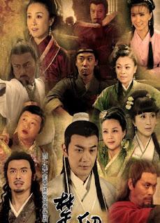 Sở Lưu Hương Tân Truyện - So Luu Huong Tan Truyen - 2011