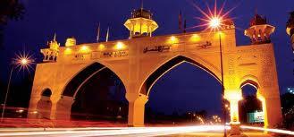 Kota Darul Ehsan Arch Selangor Kuala Lumpur
