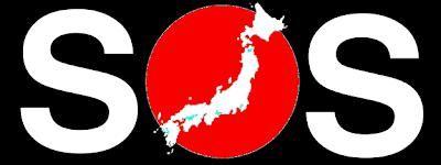 help_japon