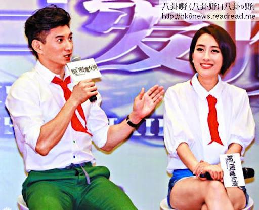 馬蘇日前與吳奇隆在北京宣傳新劇《新白髮魔女傳》。《新浪娛樂》圖片