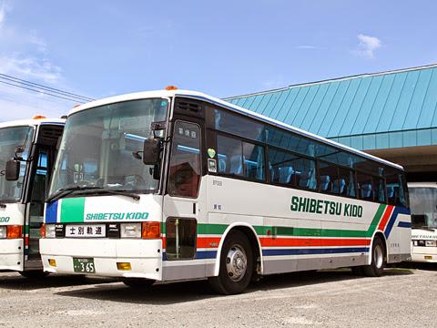 士別軌道 貸切車 ・365