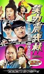 Princess And Seven Kung Fu Masters  - Giang hồ thất quái