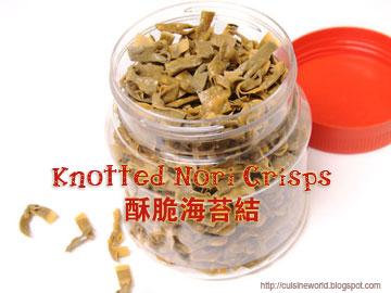 Knotted Nori Crisps