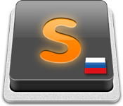 Sublime Text 2 русификатор меню