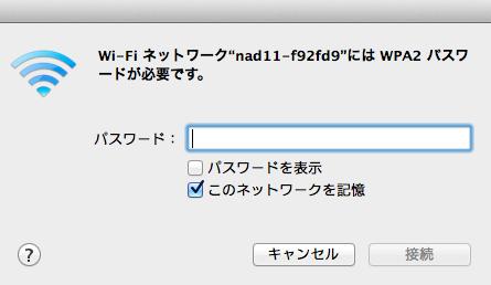 input_password.png