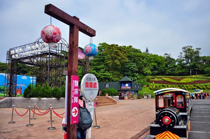 西湖渡假村幸福廣場