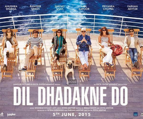 First poster of Bollywood film Dil Dhadakne Do starring Ranveer Singh Priyanka Chopra Ritesh Sidhwani and Anushka Sharma.