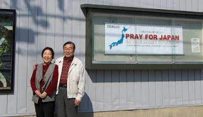 Kimiko's parents