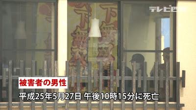 「ぐるめ亭」暴行事件で意識不明の被害者、死亡 経営者2人の容疑を傷害致死に