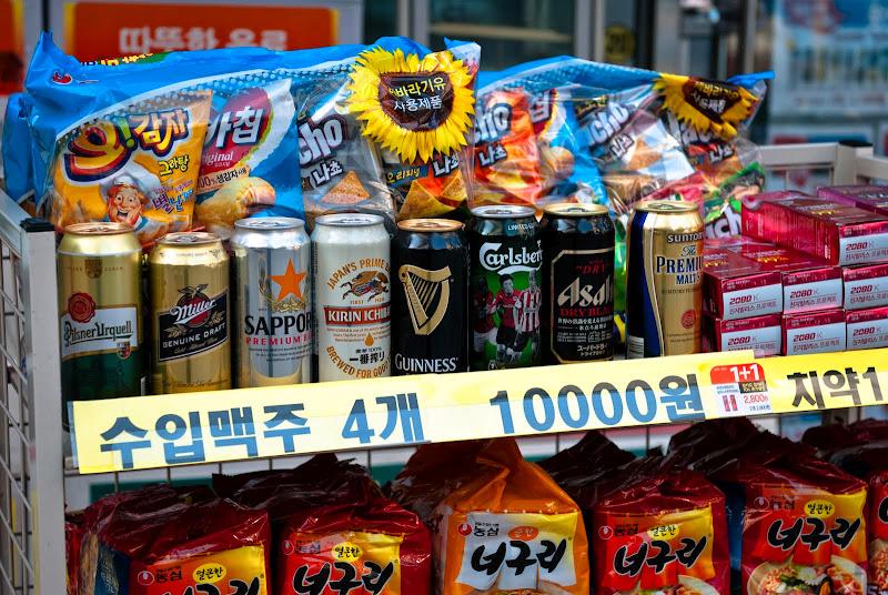 Korea..