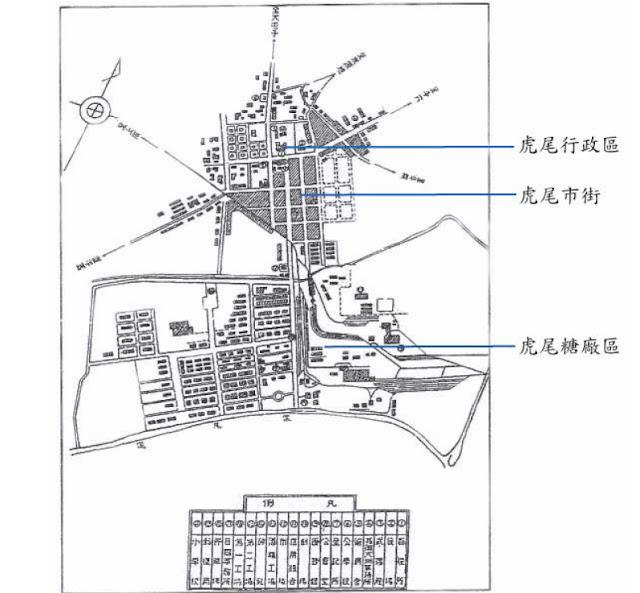 農博日誌-基地落腳於虎尾@文化重鎮/糖廠市街