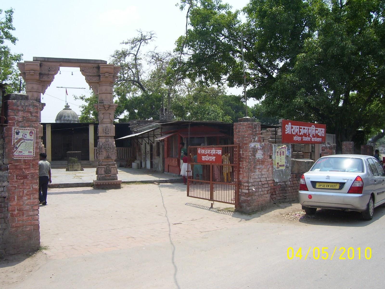 Sri Ramar Temple, Ayodhya (Thiru Ayodhi) Uttar Pradesh - Divya Desam 98