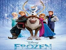 مشاهدة فيلم Frozen مدبلج