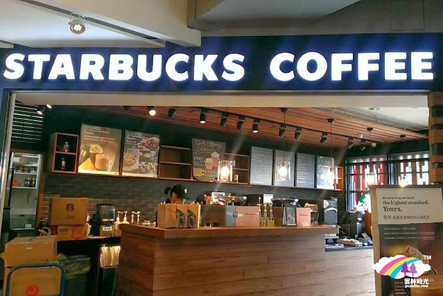 雲林星巴克- 國道南下進入西螺休息站 Starbucks