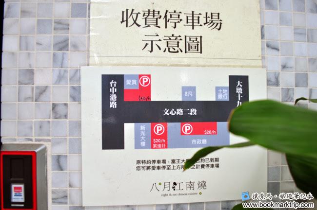 八月江南燒收費停車場示意圖