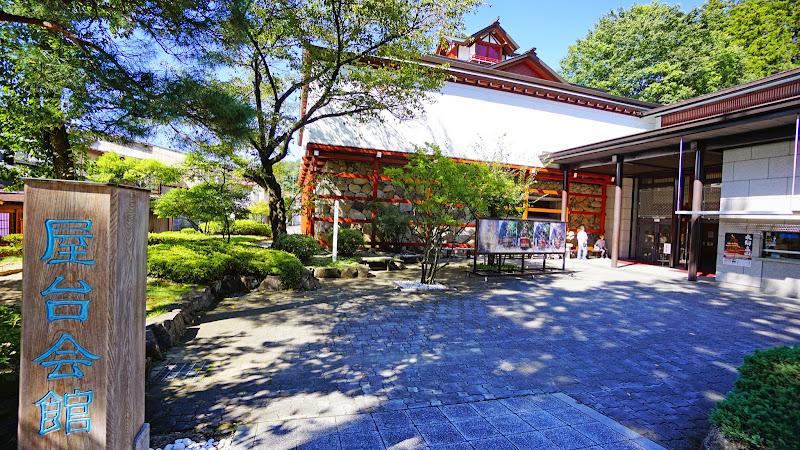 飛騨高山 高山祭屋台会館 写真1