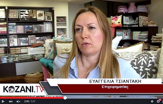 Τι λένε οι επιχειρηματίες της Κοζάνης για τα νέα μέτρα