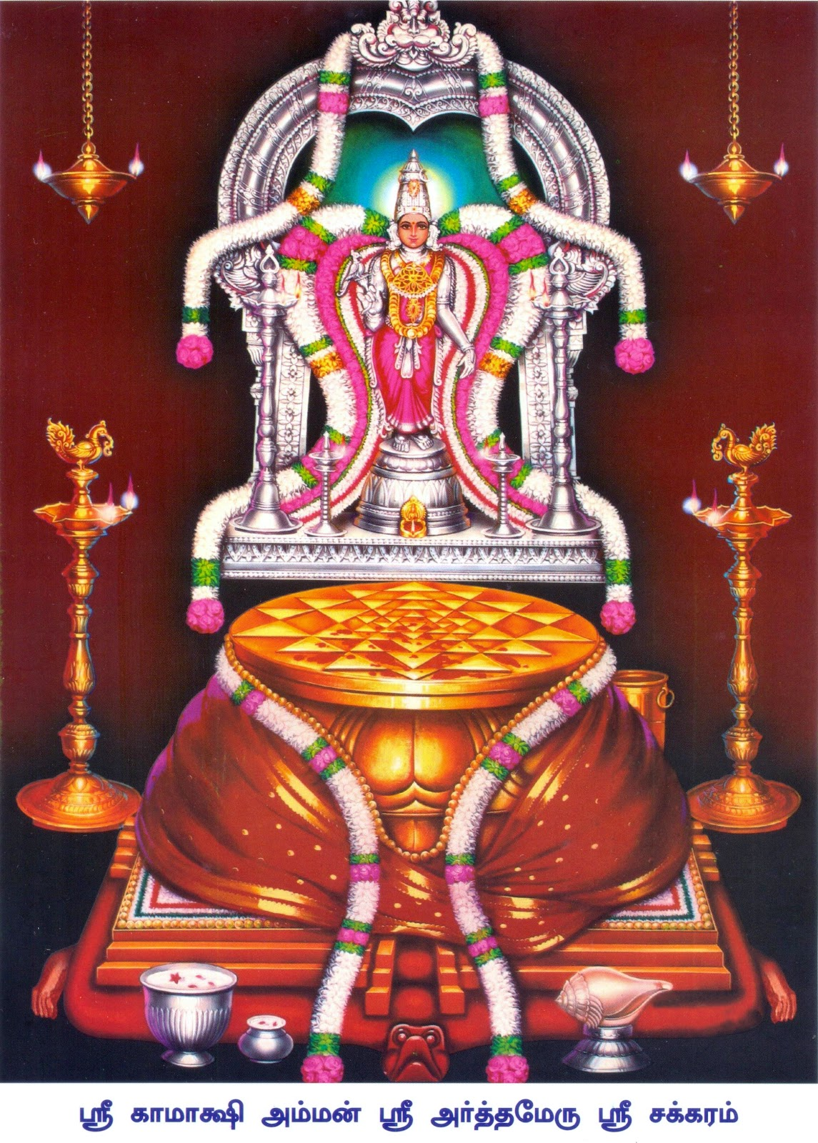 Sri Devi Khadgamala Stotram with Meaning