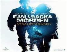 فيلم Fjällbackamorden: Strandridaren