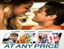 فيلم At Any Price