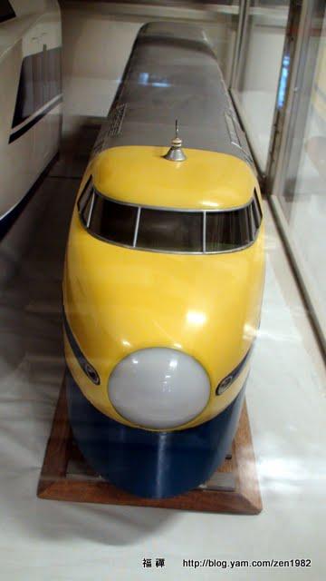 這是第一代ドクターイエロー模型