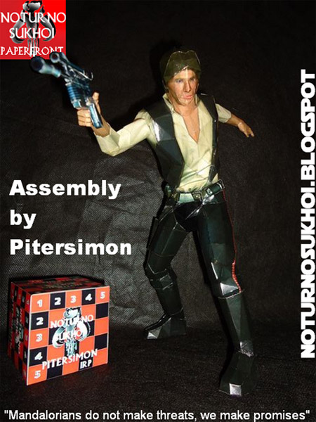 Star Wars Han Solo Paper Model