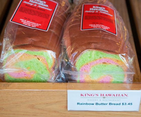 The Colors Make It Seem Like Will Be A Dessert Bread Or At Least Taste King Hawaiian Rolls