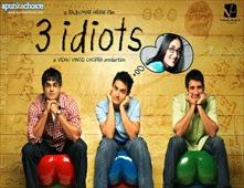 فيلم 3Idiots