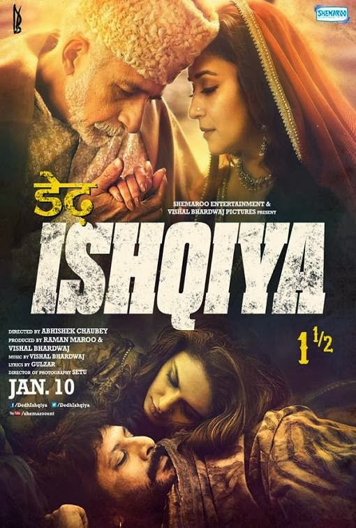 Poster Of Hindi Movie Dedh Ishqiya (2014) Free Download Full New Hindi Movie Watch Online At alldownloads4u.com