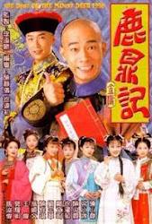 Lộc Đình Ký 1997