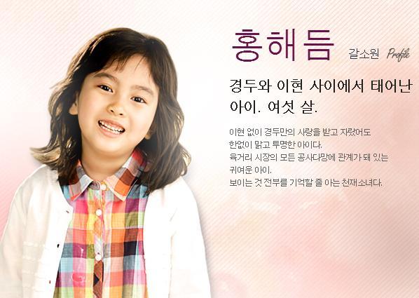 韓劇 出生的祕密 線上看