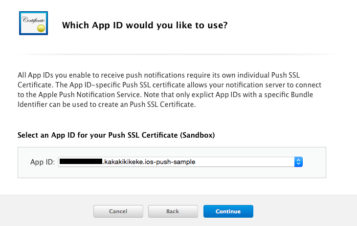 choose_app_id_for_certificate.png