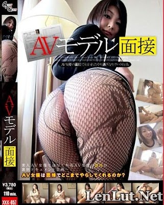 Phim sex Japanese AV Model Kana Ohori