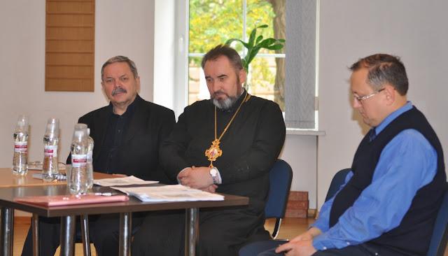 Президиум собрания