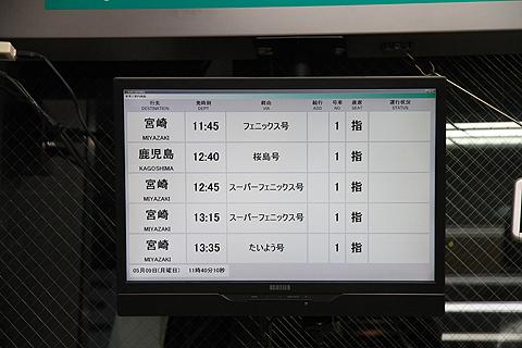 西鉄高速バス「フェニックス号」 博多BT LCD案内