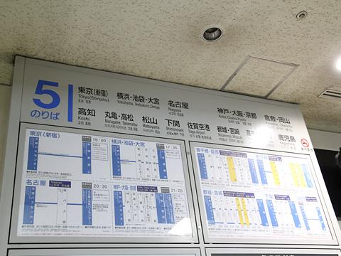 西日本鉄道「はかた号」西鉄天神バスセンター 5番乗り場