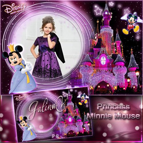 Детская фоторамка для девочек - Принцесса Минни Маус