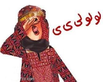 عريس ورد للفنون الدكتور احمد