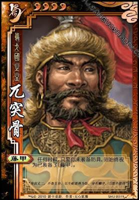 Wu Tu Gu
