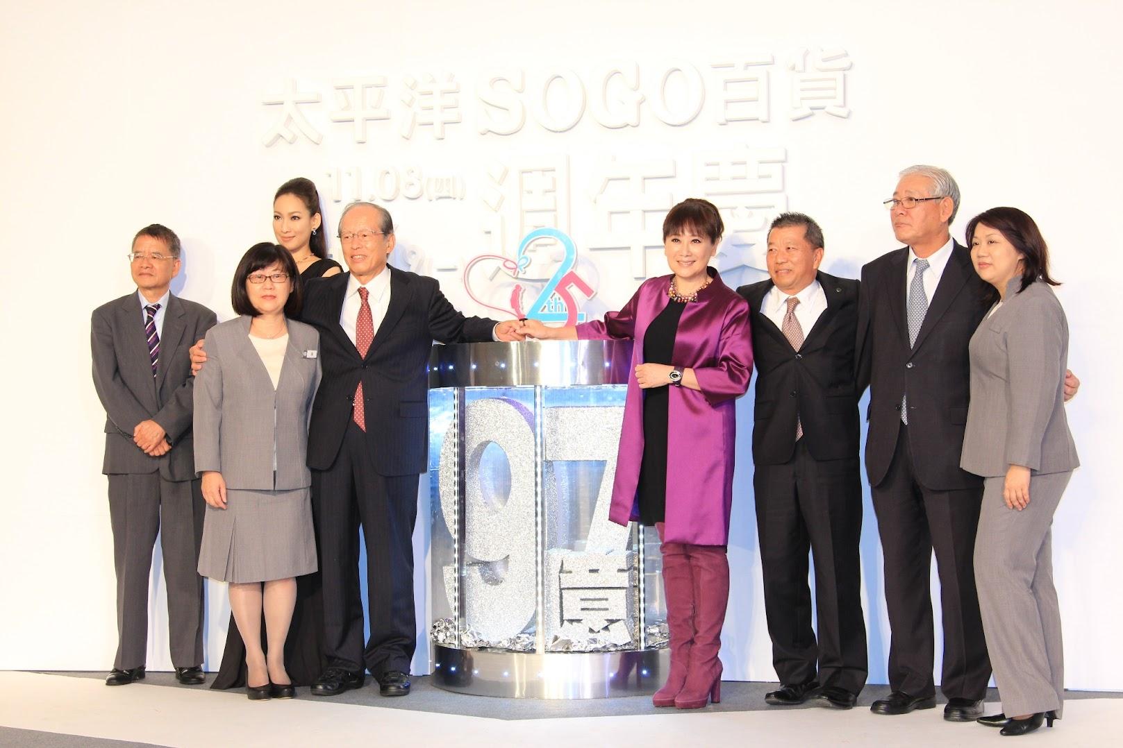 *全台百貨周年慶:太平洋SOGO 25周年慶「衝向97億」! 1