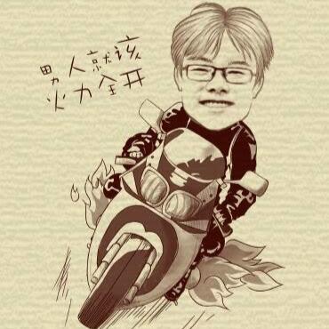 Jason Tsang Photo 30
