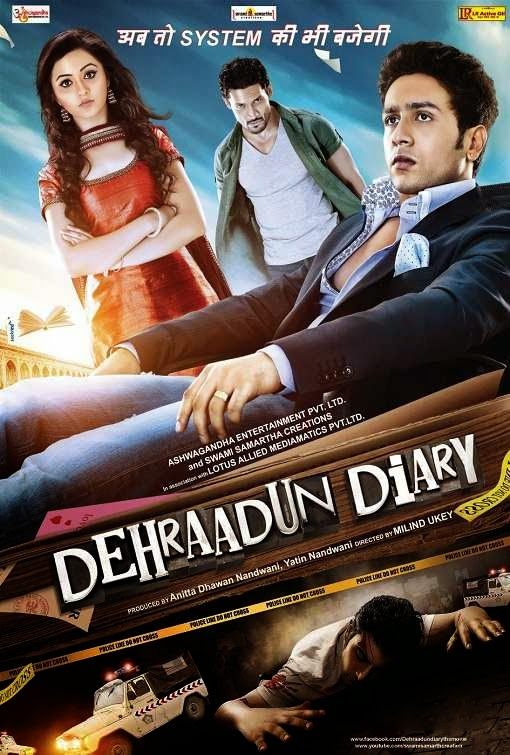 Poster Of Hindi Movie Dehraadun Diary (2013) Free Download Full New Hindi Movie Watch Online At Alldownloads4u.Com
