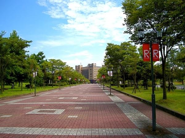 khuôn viên trường Utsunomiya