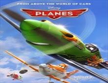 فيلم Planes