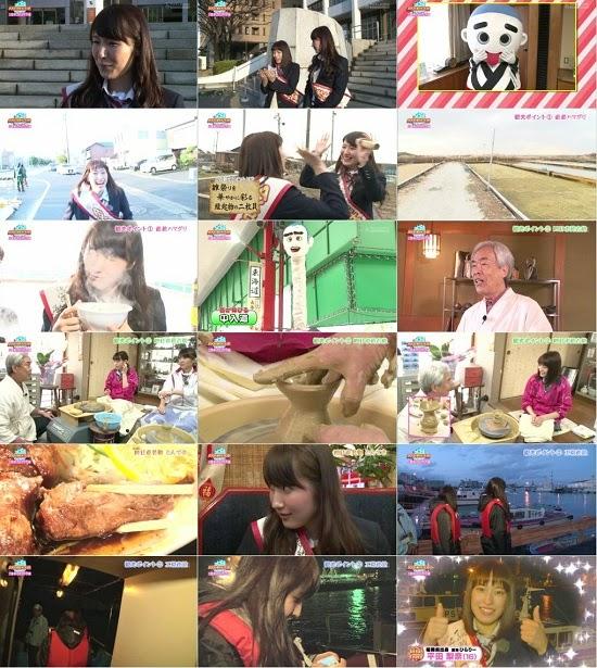 [TV-Variety] 平田梨奈 内山命 – AKB観光大使 ep22 150219
