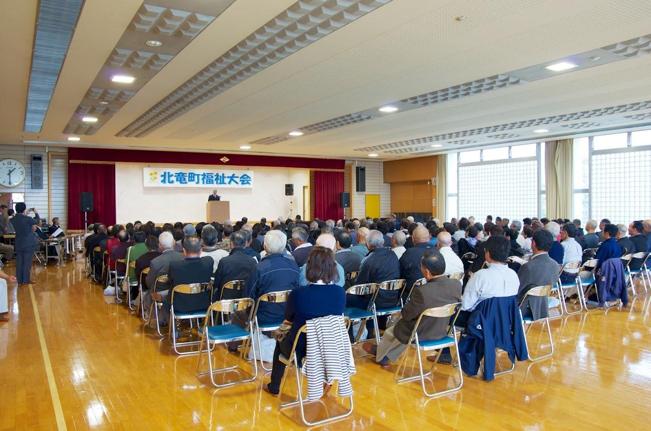 北竜町福祉大会 2014