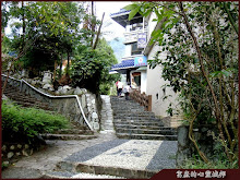 谷關明治溫泉飯店旁舖石階梯