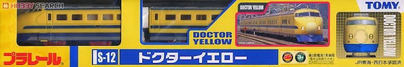 Đồ chơi tàu hỏa S-12 Doctor Yellow được làm từ chất liệu nhựa cao cấp, an toàn